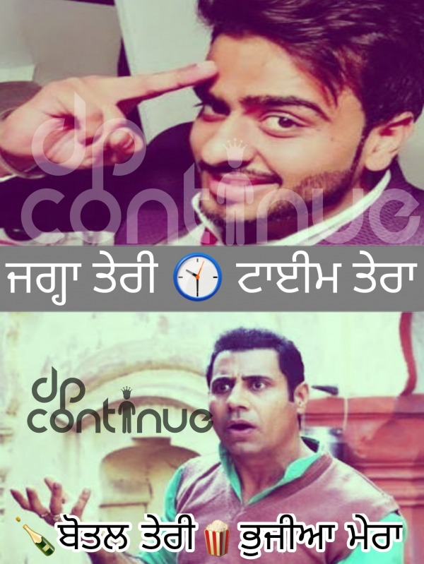 Punjabi Funny Pictures, Images, Graphics for Facebook ...