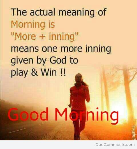 MORNING IS MORE + INNING