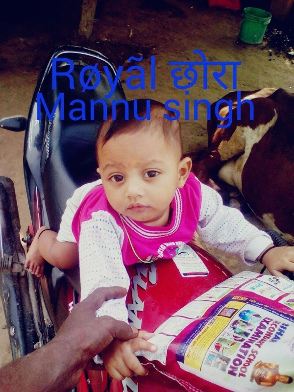 Mannu Royal