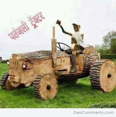 Patanjali Tractor
