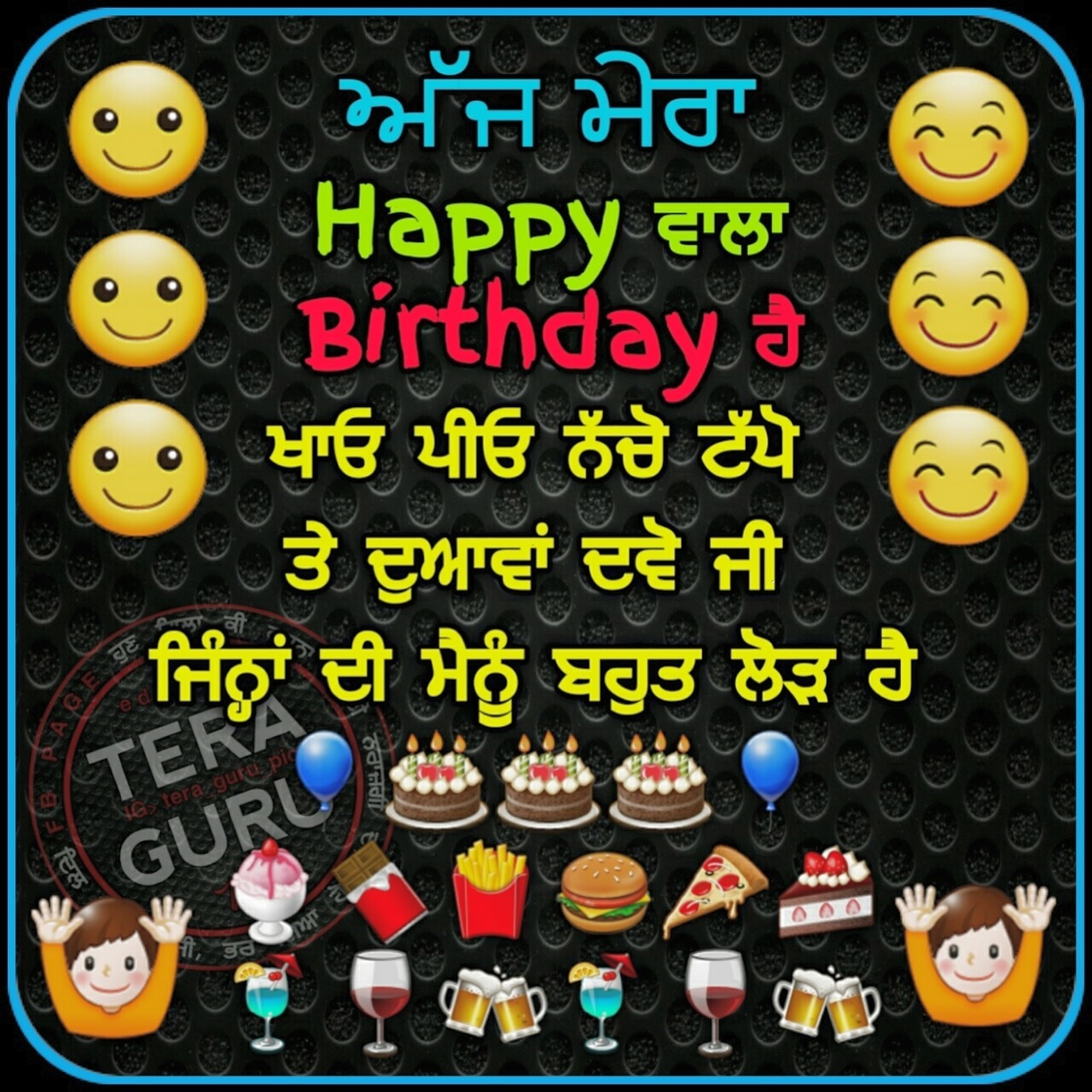 Birthday Wishes In Punjabi Pictures Images Graphics Page 3