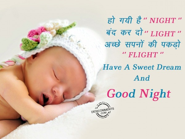 Ho gayi he night – Good Night