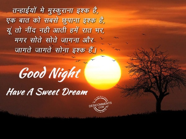 Picture: Tanhayio main muskurana ishq he – Good Night