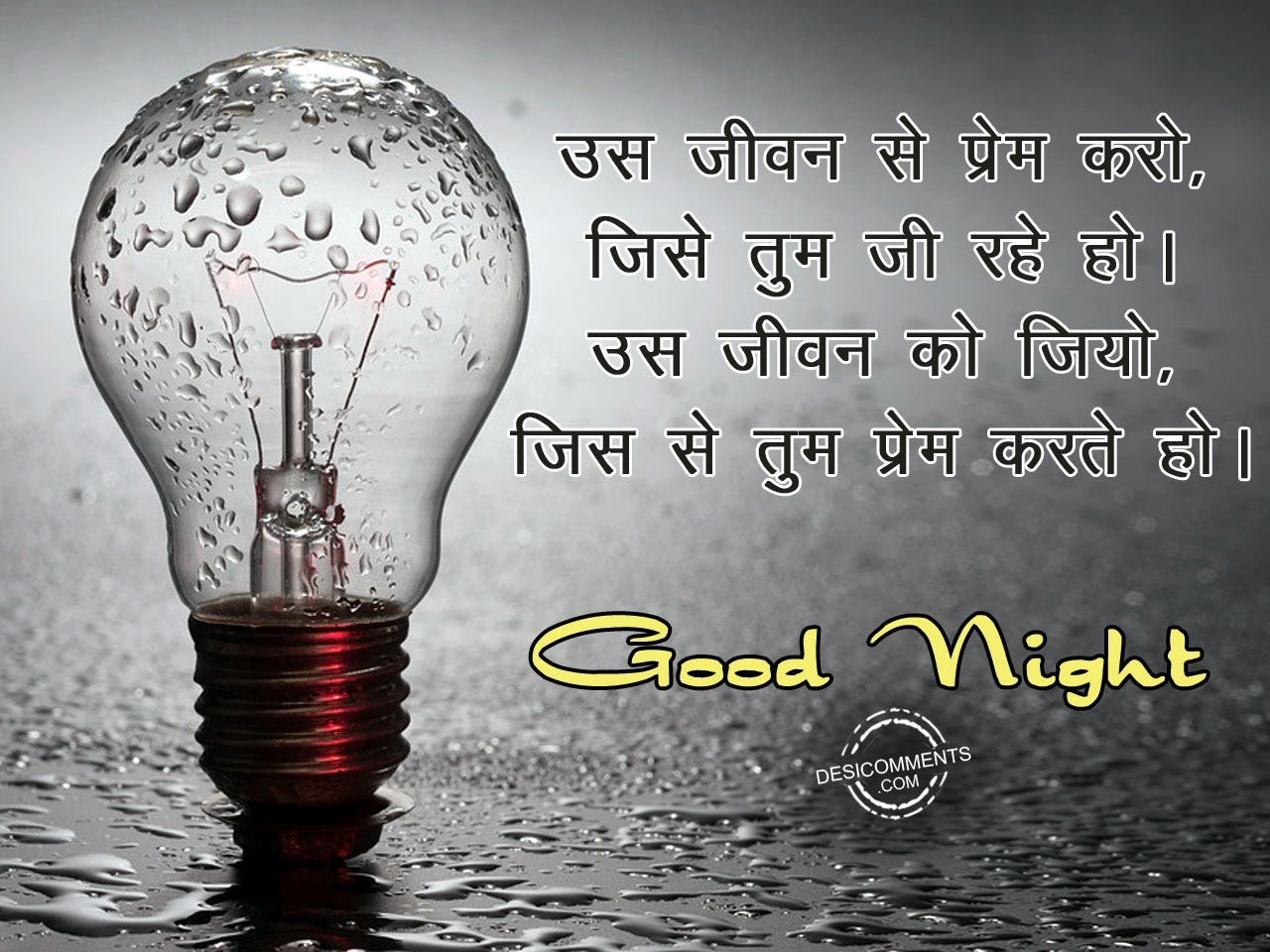 Good Night Hindi Pictures Images Graphics