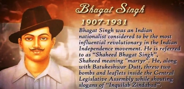Bhagat Singh Was An Indian Nationalist