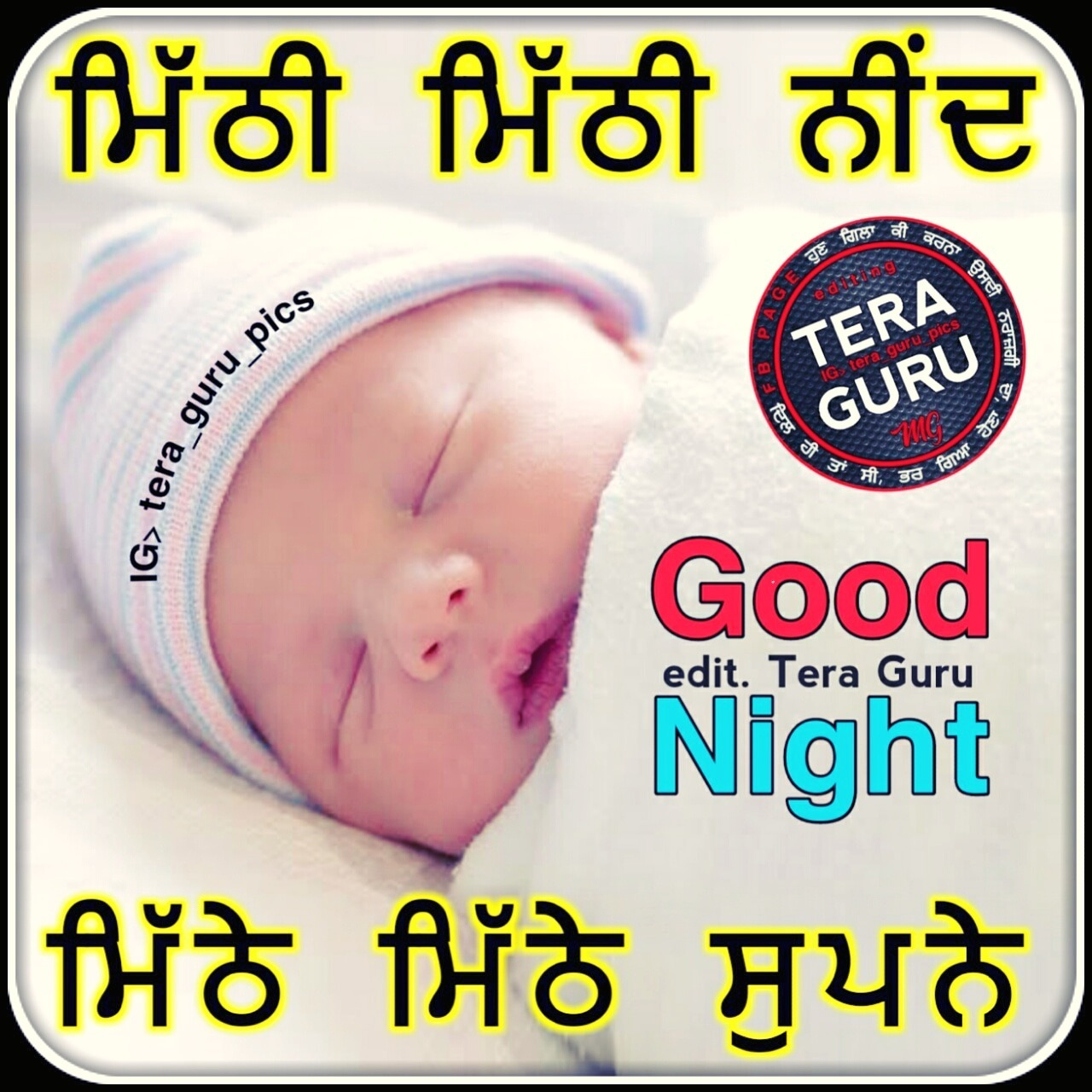 Good Night Punjabi Pictures Images Graphics Page 3