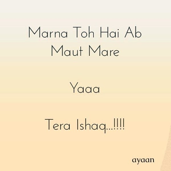 Marna Toh Hai Ab Mout Mare