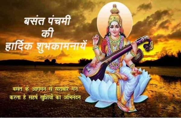 Picture: Basant Panchami Nice Pic