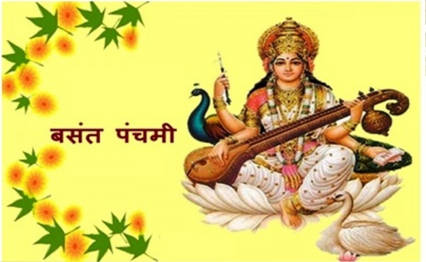 Picture: Image Of Basant Panchami