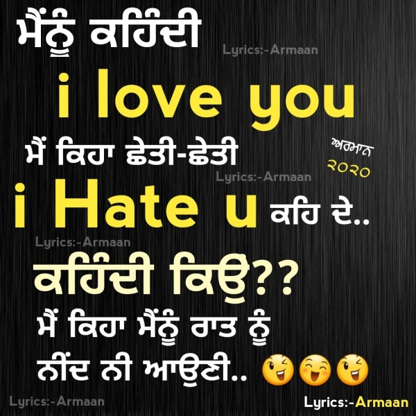 Mainu Kehndi I Love You