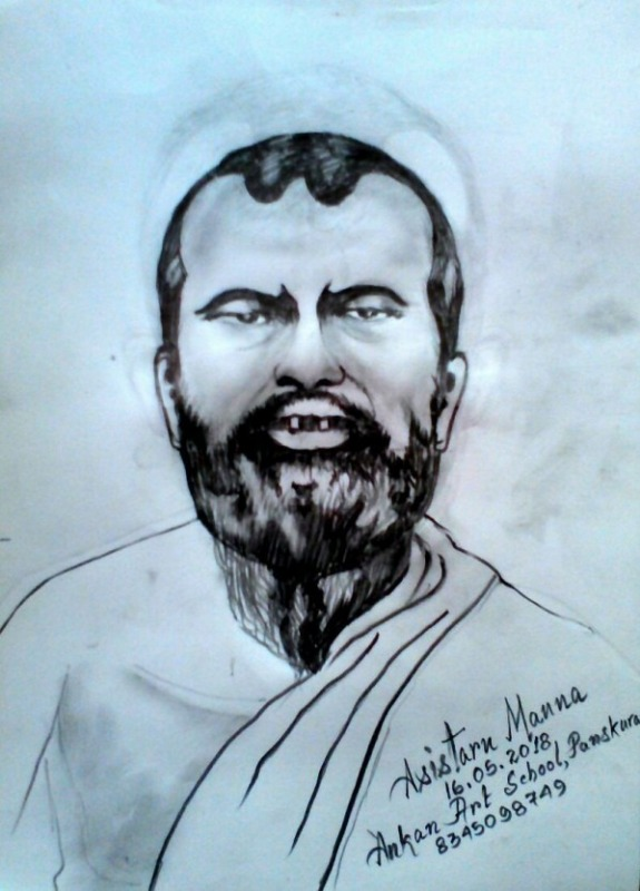 Painting Of Ramakrishna Ji