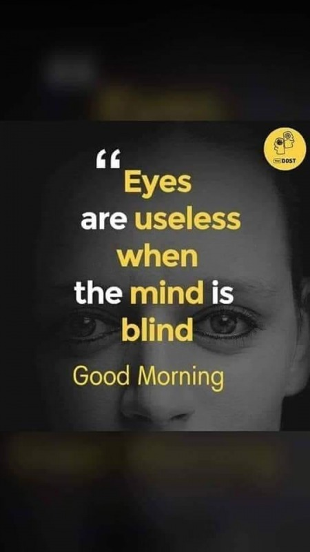 Eyes Are Useless