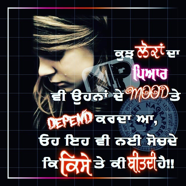 yaar Pictures and Images