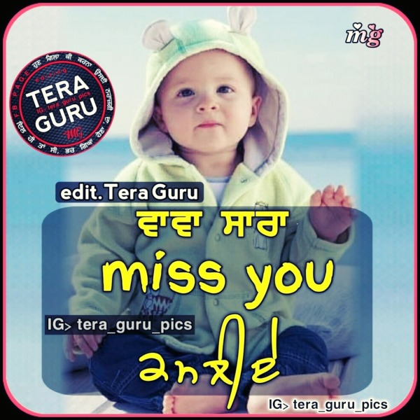 Wawa Saare Miss You Kamliye