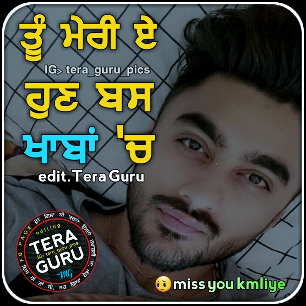 Punjabi Love Pictures, Images, Graphics - Page 3