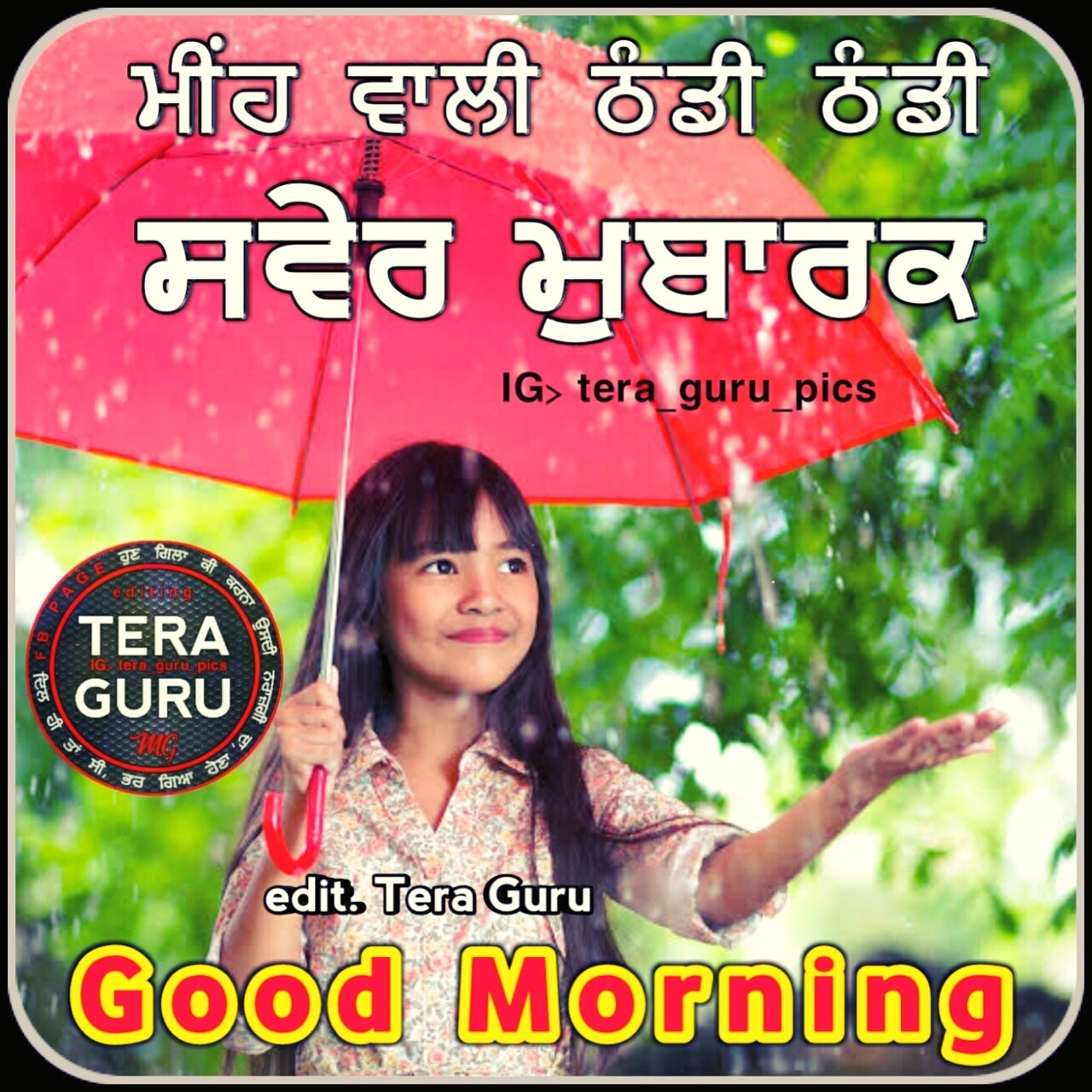 Good Morning Punjabi Pictures Images Graphics