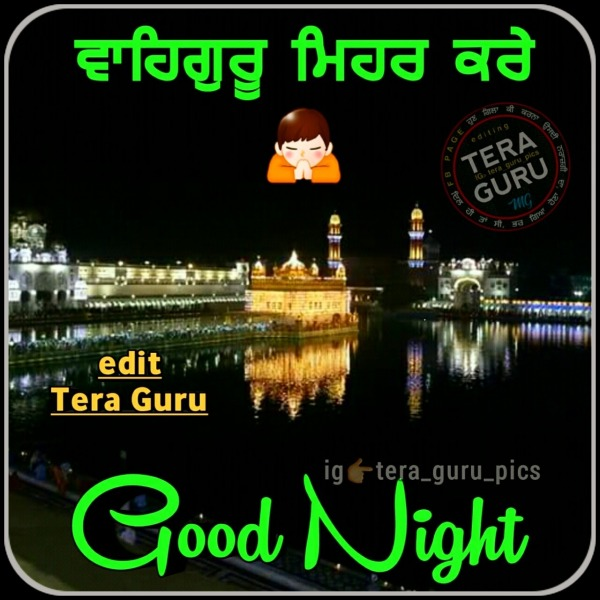 Waheguru Mehar Karke Good Night