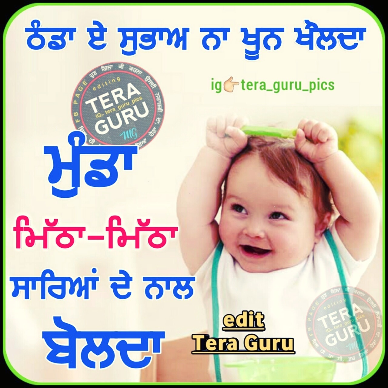 Punjabi Love Pictures, Images, Graphics - Page 5