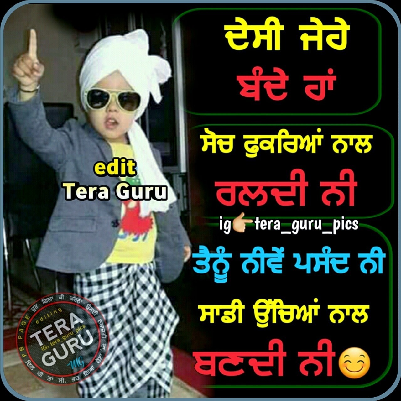 Punjabi Funny Pictures, Images, Graphics