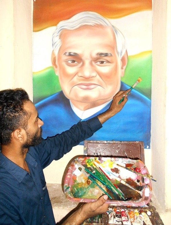 Oil Painting of Former Indian Prime Minister  Atal Bihari Vajpayee