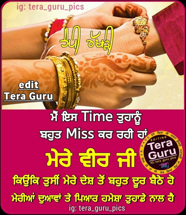 Picture: Main Iss Time Tuhanu Bhout Miss Kar Rahi Han