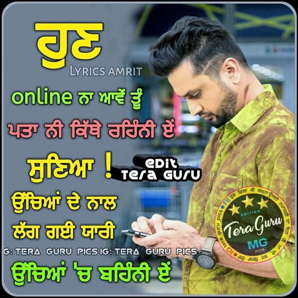 Hun Online Na Aave
