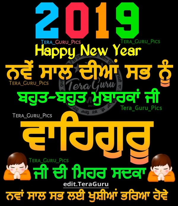 Picture: Happy New Year 2019