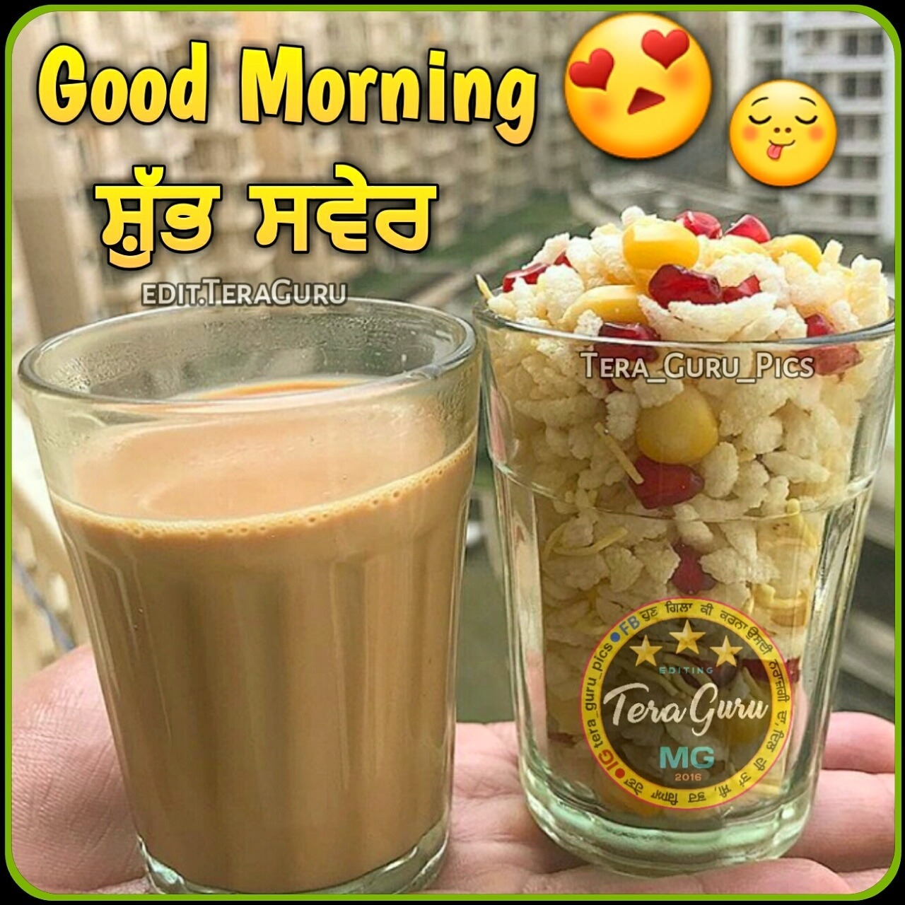 Good Morning Punjabi Pictures Images Graphics Page 2