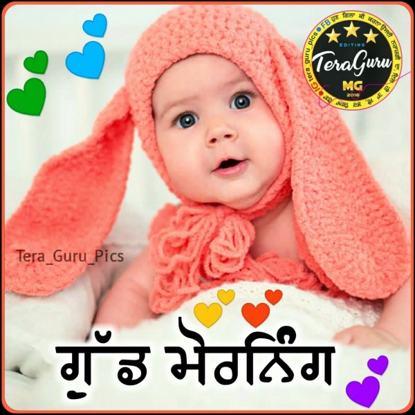 Cute Good Morning