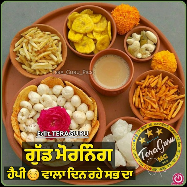 Happy Wala Din Rahe Sabda