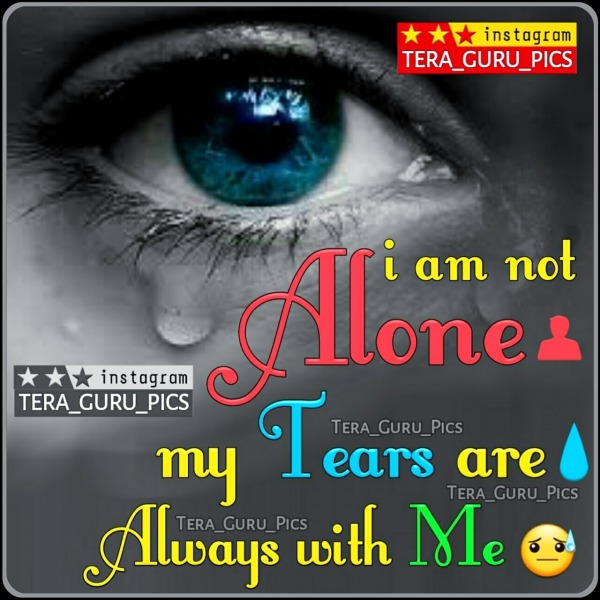 Picture: I Am Not Alone