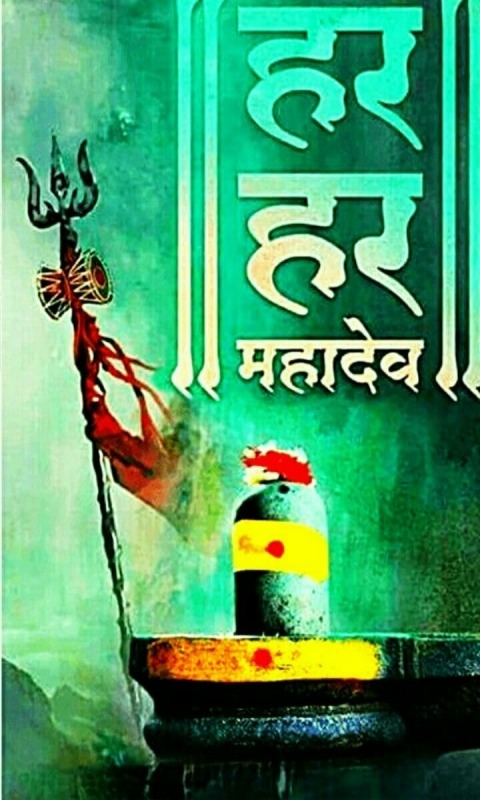 Picture: Photo Of Lord Shiva