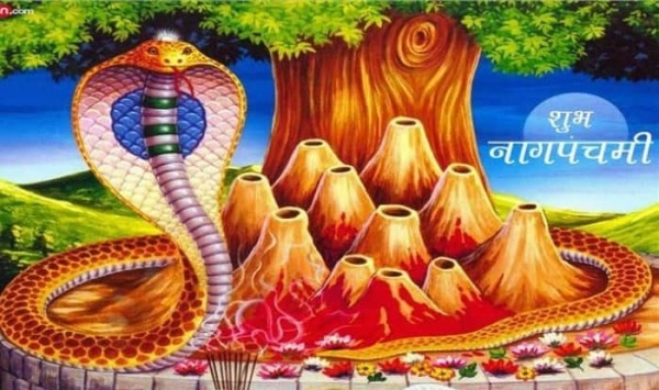 Happy Nag Panchami Festivel