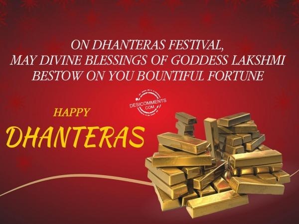 Blessings of goddess lakshmi, Happy Dhanteras