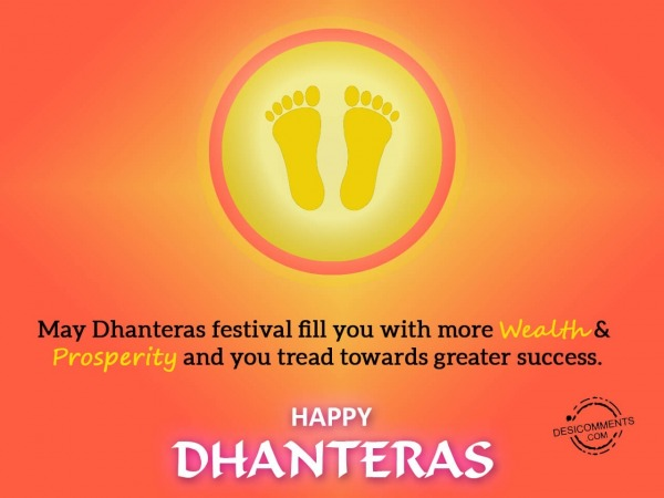 Picture: Dhanteras festival fill you with more wealth and prosperity