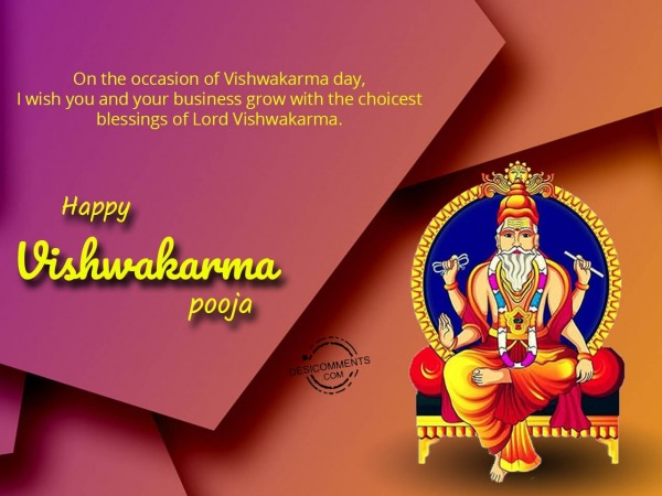 I wish your business grow with your choicest blessing, Happy Vishwakarma