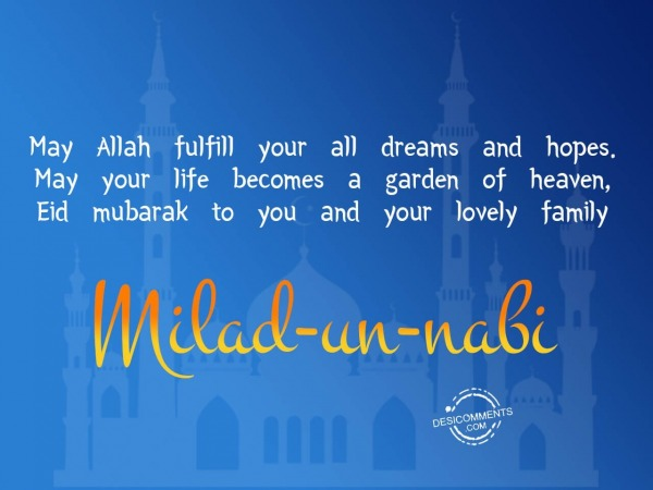 May the Allah fulfill your all hopes and dreams, Happy eid