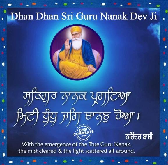 Picture: Sri Guru Nanak Dev Ji Image