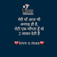 Wonderful Quote For Mother