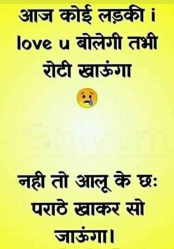 Ladki Love You Bolegi Tabhi………..