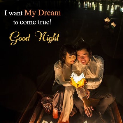 Picture: Very beautiful Good Night