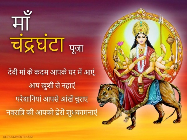 Maa Chandraghanta, Happy Navratri