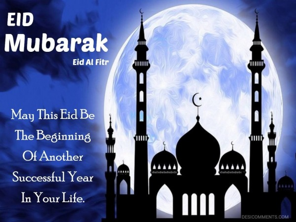 May This Eid Be The Beginning