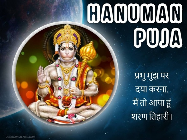 Hanuman Puja Wallpaper
