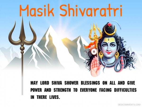 May Lord Shiva Shower Blessings On All