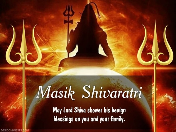 May Lord Shiva Shower His Benign