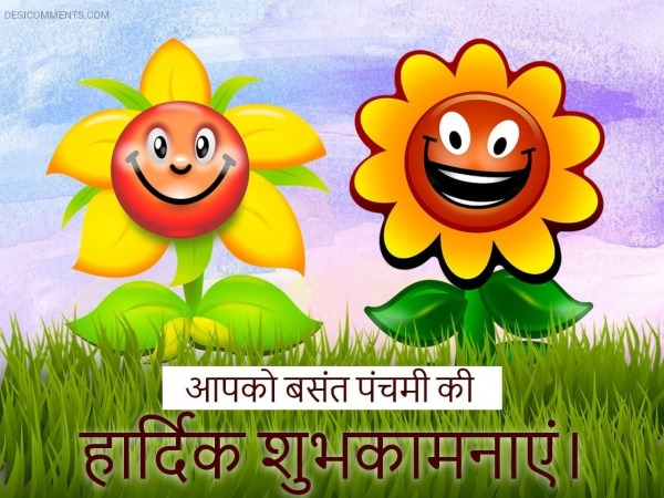 Picture Of Happy Basant Panchami
