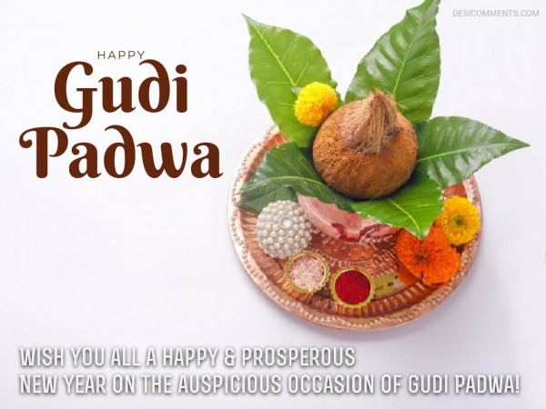 Wish You All A Happy & Prosperous