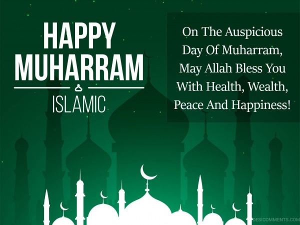 On The Auspicious Day Of Muharram