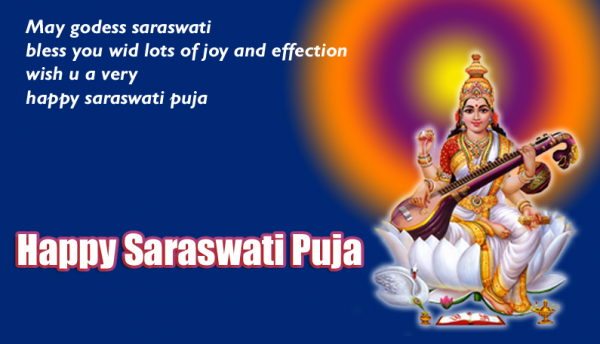 Picture: Happy Saraswati Puja